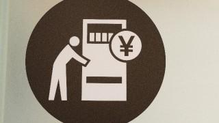 適正価格無視!どうなってるの!?大阪にある謎の激安自販機に迫る!