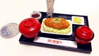 食品ミニチュア、1円より小さいとんかつ定食!