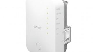 中継機で家の無線LANがアンテナ5本!でも途切れる時は…?
