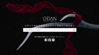 すべてのクリエイターに!全世界の著作権フリー写真を、日本語で一括で探せるサイト『O-DAN』