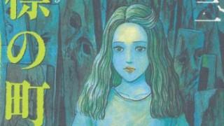 おもしろすぎ!10巻以内で完結する濃厚おすすめ漫画10選!