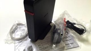 古いルーターを買い換えると無線LANは繋がりやすくなる?WHR-1166DHP2/Nでテストしてみた