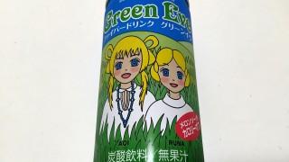 なんだこれは!?大阪で売られている謎ドリンクを飲んでみた!