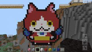 Minecraftでジバニャンのドット絵の作り方!子どもの知育にも最適