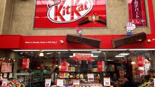 大阪にもろにキットカットなお菓子屋さんがある!?調査してきました!