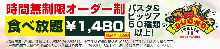 acef877a598e6585c9e6daa30888a1b5