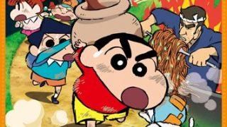 6歳の息子が実際に見て選んだクレヨンしんちゃんのおすすめ映画ベスト3!大人のおすすめも!